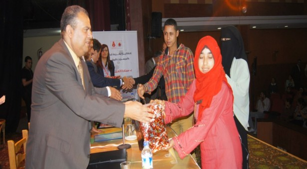 Graduation ceremony of literacy classes in Beni-Suef
